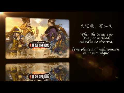 Mandate Of Heaven Music & Lyric - Total War: Three Kingdoms Soundtrack (Tao Te Ching Chapter -18)