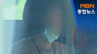 마스크 미착용 없어…버스 안에선 답답하다며 벗기도[MB…