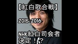 NHK紅白歌合戦の今年の司会がV6井ノ原快彦に内定との噂が・・・。 また...