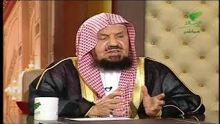 فيديو.. الشيخ المنيع يوضح حكم رفض الأم لشراء ابنتها سيارة