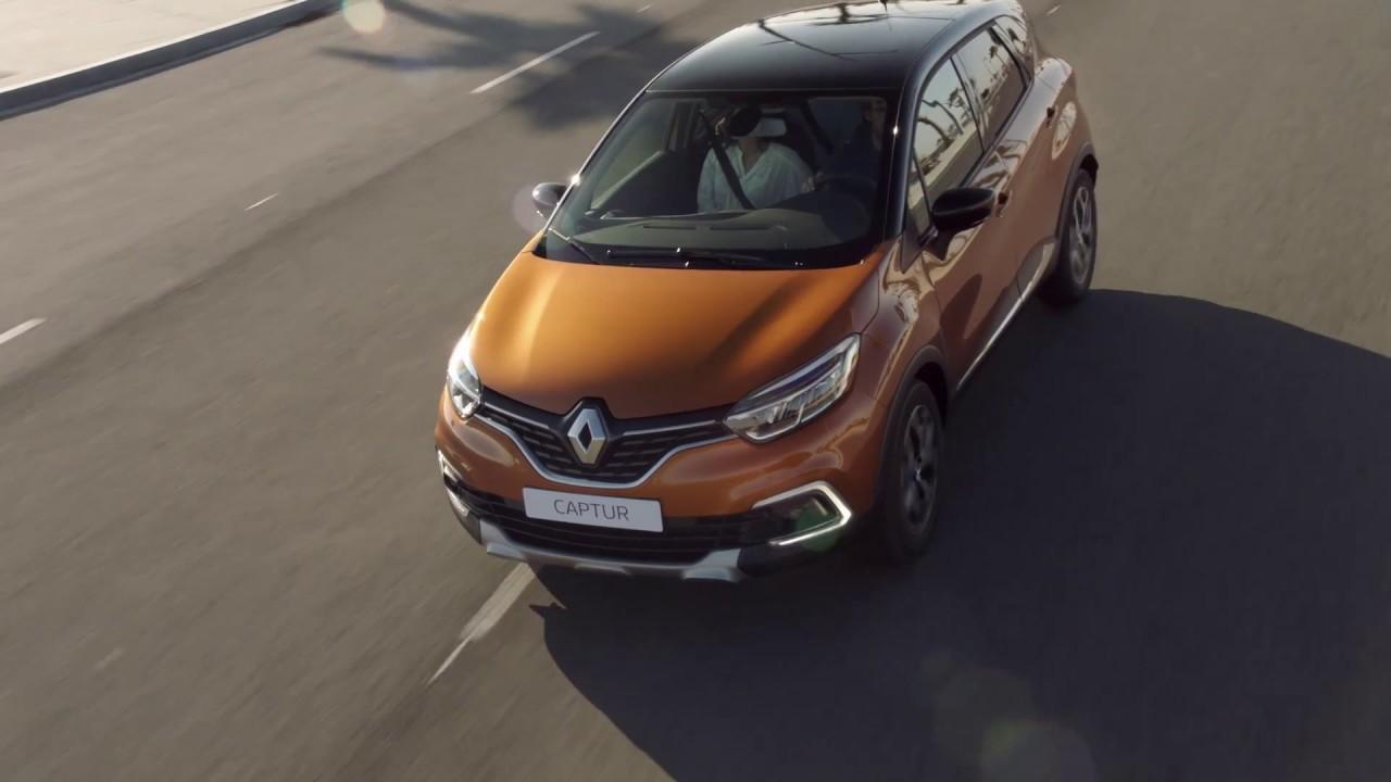 Renault CAPTUR - Offers | Renault Oman