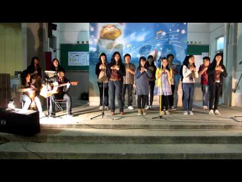 Kudaki-Daki & One Way Jesus - Daeyon Catholic Church Korea, Indonesia Student Performance Travel Video