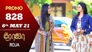 ROJA Serial | Episode 828 Promo | ரோஜா | Priyanka | Sibbu Suryan | Saregama TV Shows Tamil