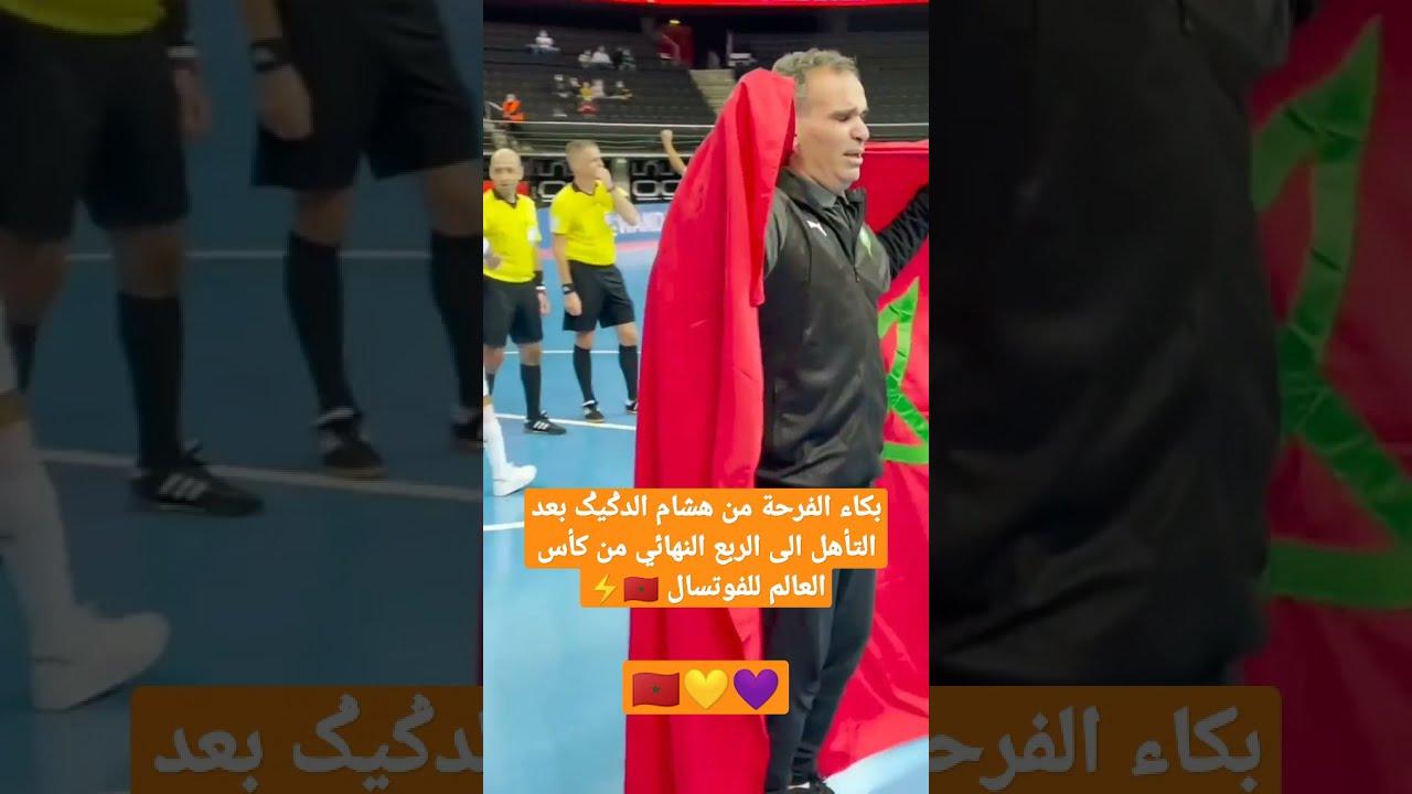 ♥️🤲الفيديو يشرحه نفسه بنفسه ، ديما المغرب 🇲🇦👑