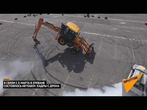 В связи с 8 Марта в Ереване состоялось автошоу: кадры с дрона