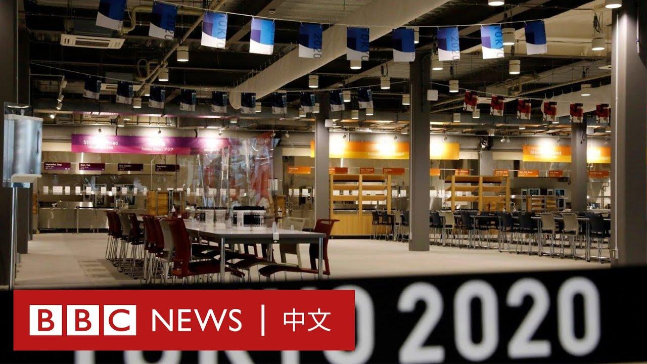 東京奧運:BBC記者體驗選手村,它能預防新冠病毒嗎?- BBC News 中文