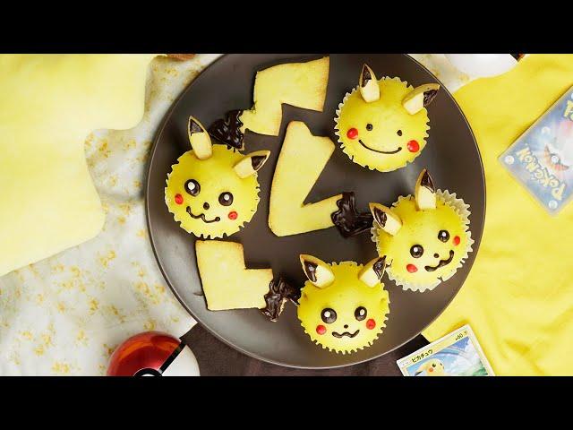 【嬉しくて放電!⚡️】ポケモン蒸しパン