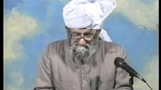 Urdu Dars Malfoozat #350, So Said Hazrat Mirza Ghulam Ahmad Qadiani(as), Islam Ahmadiyya