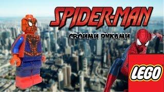 Как сделать LEGO Spider Man своими руками