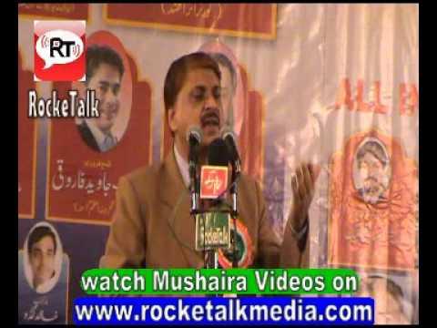 Allah mere Rizq ki Barkat na Chali Jaye Poetry by Majid Deobandi Azamgarh Latest Mushaira