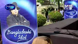 Funny auditions of Bangladesh idol