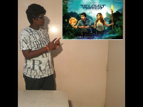 Indrajith Movie Review - Gautam Karthick,...