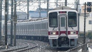 【本日 東武30000系 31606F+31406F ついに本線→東上線 5年ぶり転属回送!】転属工事開始から3か月で転属 クハ34406は自連に交換、秩父鉄道電気機関車で甲種輸送。