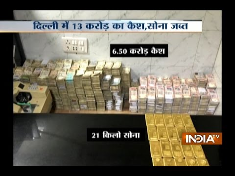 DRI seizes 21 kg gold and Rs 6.50 crore of Indian currency notes