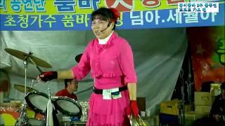 홍이품바공연/남자라는이유로&아미새&갓바위…