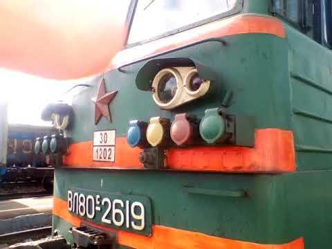 Ж д вокзал Красноуфимск