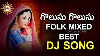 Golusu Golusu Super Hit Folk DJ Song | Folk Special Dj Hit Songs | Disco Recording Company