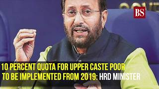 10 percent quota for upper caste poor to be implemented from 2019: HRD Minister