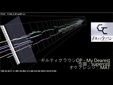 【オケアレンジ】Guilty Crown OP「My Dearest」TV Size Orchestral Arrange