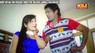 Nachan Na Du Saali / Lattest Haryanvi Song 2016 / New Song / Raju punjabi / Ndj Music