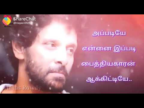 Love feel for Chiyaan Vikram