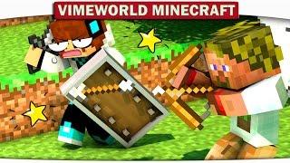 ч.28 ПРЕДАТЕЛЬ!!! ДА КАК ОН МОГ?? - Minecraft VimeWorld (Lucky Hunger Games)