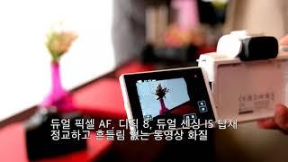 4K 동영상, 디직 8 지원하는 미러리스 카메라 캐논 …