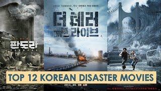 Video TOP 12 KOREAN DISASTER MOVIES LIST download MP3, 3GP, MP4, WEBM, AVI, FLV Oktober 2017