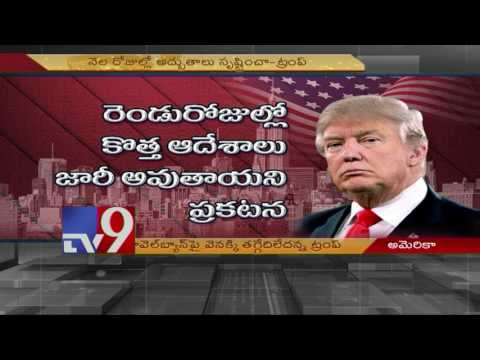 Trump's revised travel ban targets same 7 Muslim majority countries - TV9