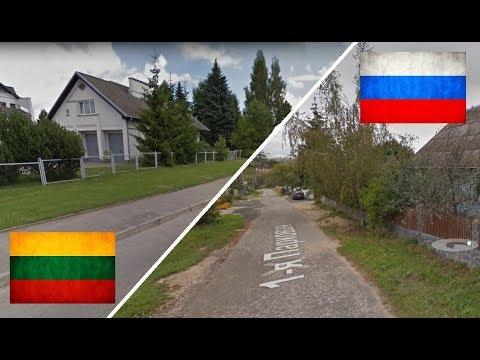 Литва и Россия. Сравнение. Каунас - Смоленск. Lithuania - Russia.
