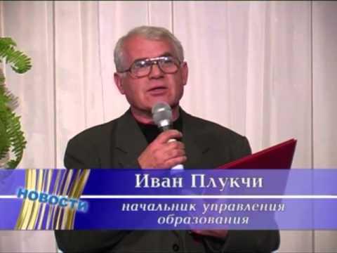 110 лет 1 школе Лабинска 2 11 2005