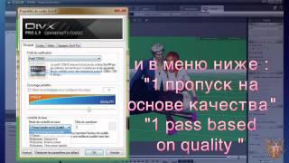 урок 4 iclone - Как создать хорошее видео HD(Видео урок для iClone Pro 4. Урок 4: Как создать видео вашего проекта, в хорошем качестве, HD формате., 2011-12-26T22:18:08.000Z)