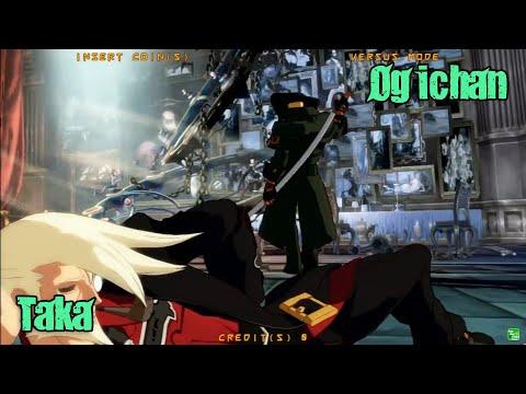 GGXrdR2.1 3/12/19 - Taka (Slayer) Vs Ogichan (SI, SO, JO)