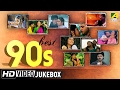 Best of 1990's  Bengali Movie Songs  Video Jukebox