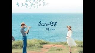 [AUDIO]140723 최고의 행운 The Best Luck - Chen (EXO) - It's Okay, It's Love OST