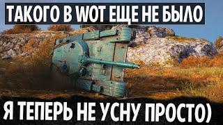 ВОТ ЧТО БЫВАЕТ КОГДА БУ ХОЙ ИГРАЕТ НА Т-100 ЛТ В WORLD OF TANKS. ЭТО НЕВОЗМОЖНО!