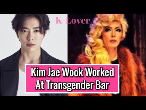 Kim Jae Wook Revealed That He Worked Part Time at a Transgender Bar!