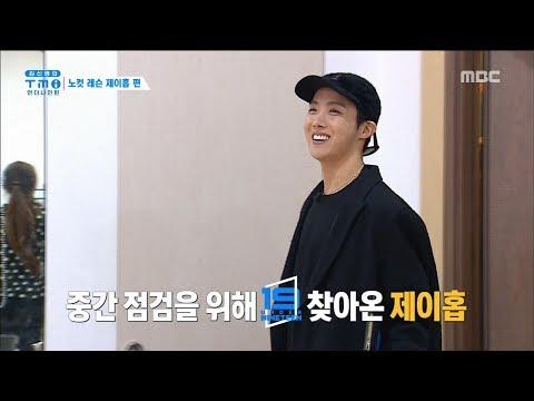 [HOT] Show One's Seniority, 김신영의 TMI X 언더나인틴 20190106
