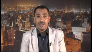 حديث الساعة: الازمة اليمنية وجنيف 2