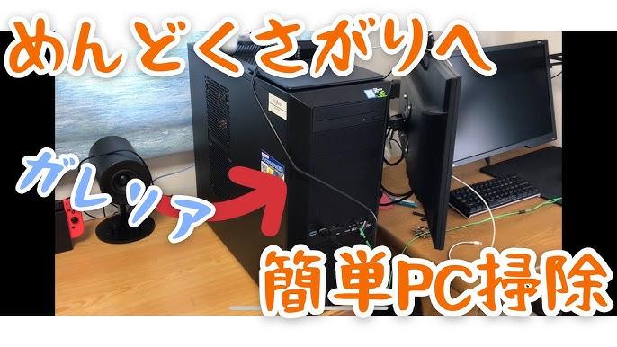 パソコン 宅急便