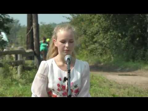 Черёмуха  Стих Ольги Фокиной читает Анастасия Дружинина