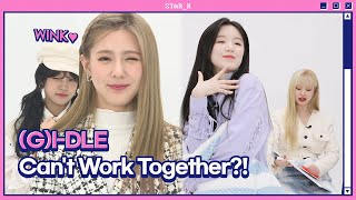 Baixar [Episode.1] Do the Members of (G)I-DLE Even Know Each Other?! (아이들 팀워크에 위기가?!)