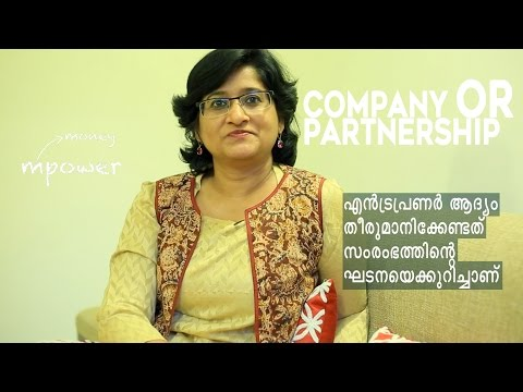 CHANNEL IAM- PUSHPI MURICKEN- PARTNERSHIP OR PRIVATE COMPANY IS GOOD?