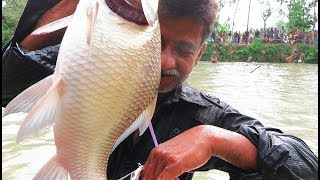 Awesome Traditional Fishing Video!