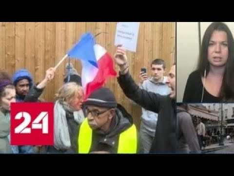 Мусульмане французского города Клиши-ля-Гаренн подали в суд на мэра - Россия 24