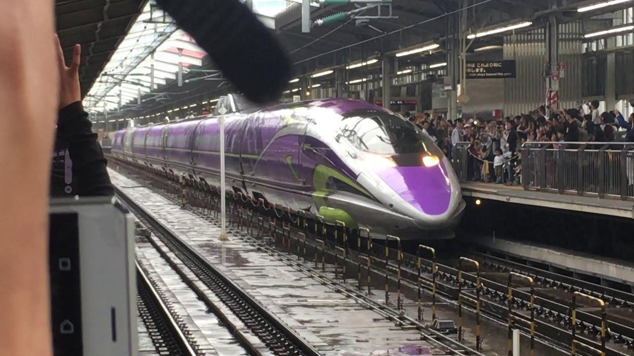 JR西日本 500系 type EVA ラストラン新大阪駅発車 V2編成 - YouTube