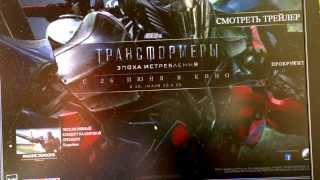 """Трансформеры 4: """"Эпоха истребления"""", а """"гады"""" остались! Отзыв о фильме. \ Transformers 4 review"""