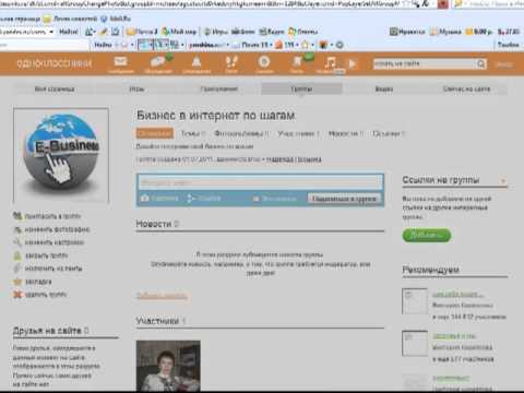 Обзор бесплатных CMS интернет магазина  Создаем интернет