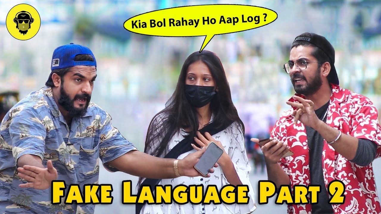 Fake Language Prank Part 2   Eid Special   Dumb TV