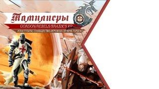 Icarus Online Прохожу первый данж за стража (LeoKnight)
